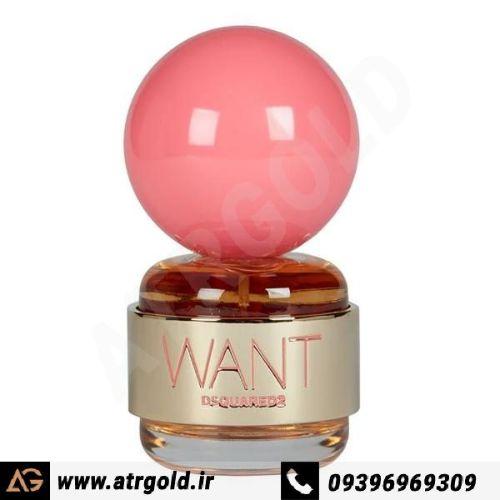 ادو پرفیوم زنانه دیسکوارد مدل Want Ginger Pink حجم 100 میلی لیتر