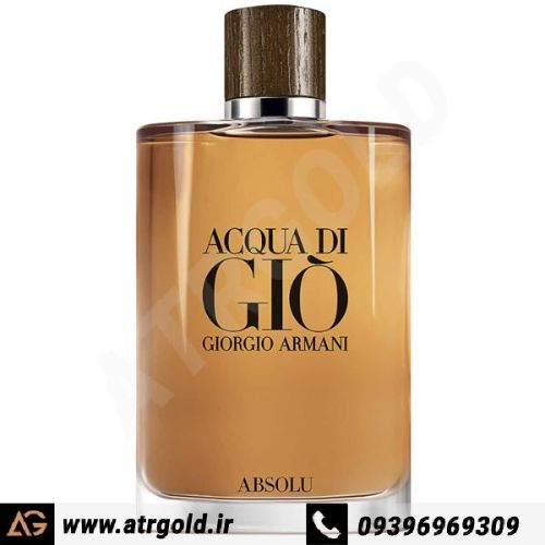 ادو پرفیوم مردانه جورجیو آرمانی مدل Acqua Di Gio Absolu حجم 200 میلی لیتر